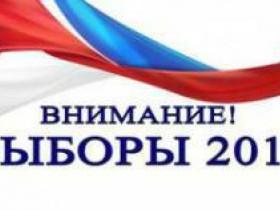 13 сентября состоятся выборы депутатов Советов сельских поселений муниципального района Мечетлинский район