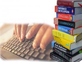 В офисах МФЦ («Мои Документы») можно подать документы на письменный перевод документов с иностранных языков