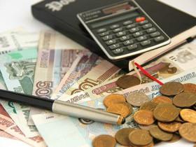 Уплата налогов - гражданский долг каждого гражданина Российской Федерации