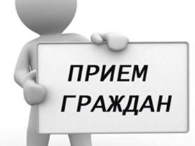 18 марта 2018 года День открытых дверей ПРИЕМ ГРАЖДАН. с. Малоустьикинское,с. Нижнее Бобино