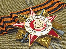 Уважаемые жители, гости сельского поселения! Дорогие ветераны Великой Отечественной войны, труженики тыла!             Примите самые теплые и искренние поздравления  с Днем Победы!